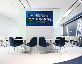 IPU NZ日本事務局